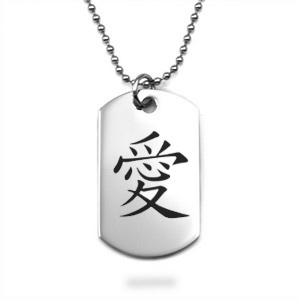 Custom Engraved Personalized Dog Tags inset 2