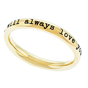 Engravable Gold Plated 3mm Stackable Ring