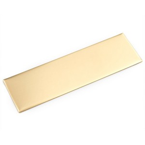 Rectangle Brass Plate 5 1/2 x 1 5/8 Inch